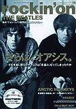 rockin'on (ロッキング・オン) 2009年 12月号 [雑誌]