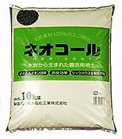 インドアグリーン専用培土 ネオコール 10kg 黒  小粒3ミリ
