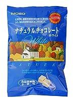 ムソー ナチュラルチョコレート ホワイト 60g