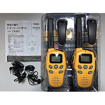 ★廃番★ベルソス 特定小電力トランシバーセット イエロー VS-TR001