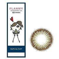 FLANMY フランミーワンデー 10枚入 【マッチャタルト】 -2.25