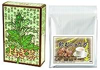 自然健康社 国産よもぎ茶 30パック + 飲むショウガ 500g
