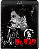 Mr.タスク [Blu-ray]