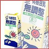 【常温】【12本】 有機豆乳 無調整 200ml マルサンアイ