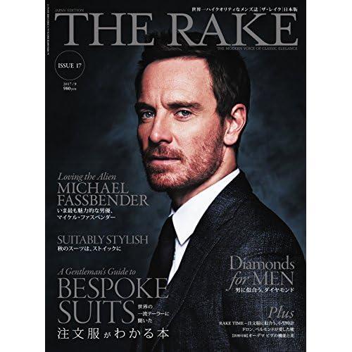 THE RAKE JAPAN EDITION(ザ・レイク ジャパン・エディション) ISSUE17 (2017-07-24) [雑誌]