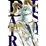 ビースターズ 12巻 beastars ビースターズ 面白い 漫画 感想 beastars ビースターズ 板垣 米津 対談 ビースターズ 新刊 ビースターズ アニメ化決定 ビースターズ 漫画 v ビースターズ新刊 びーすたーず