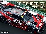 2017 SuperGT スーパーGT カレンダー 壁掛けタイプ 13枚(表紙+12カ月分)