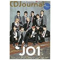 CDジャーナル2020年秋号 (CD Journal)