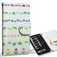 スマコレ ploom TECH プルームテック 専用 レザーケース 手帳型 タバコ ケース カバー 合皮 ケース カバー 収納 プルームケース デザイン 革 花 葉 植物 013408