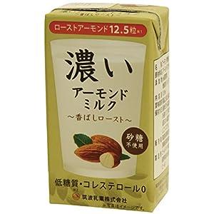 筑波乳業 濃いアーモンドミルク125ml (香ばしロースト・砂糖不使用)×15本