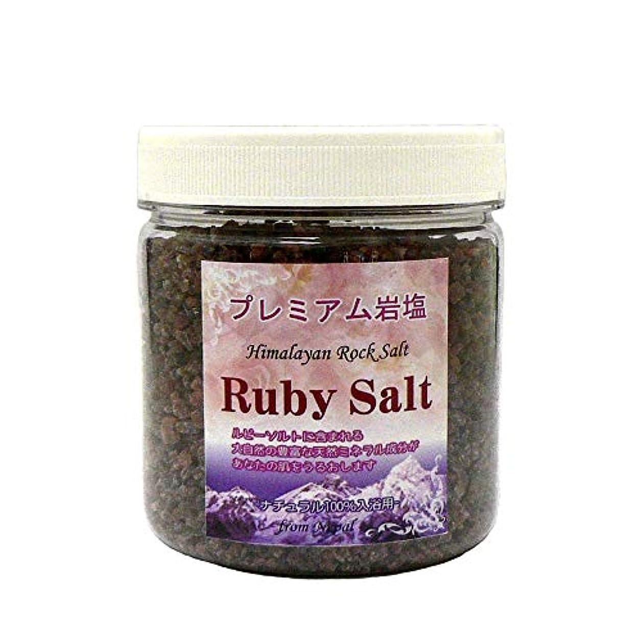眼円周狂人ヒマラヤ岩塩 プレミアム ルビーソルト バスソルト(微粒小粒)ネパール産 ルビー岩塩 (600g×2個セット)