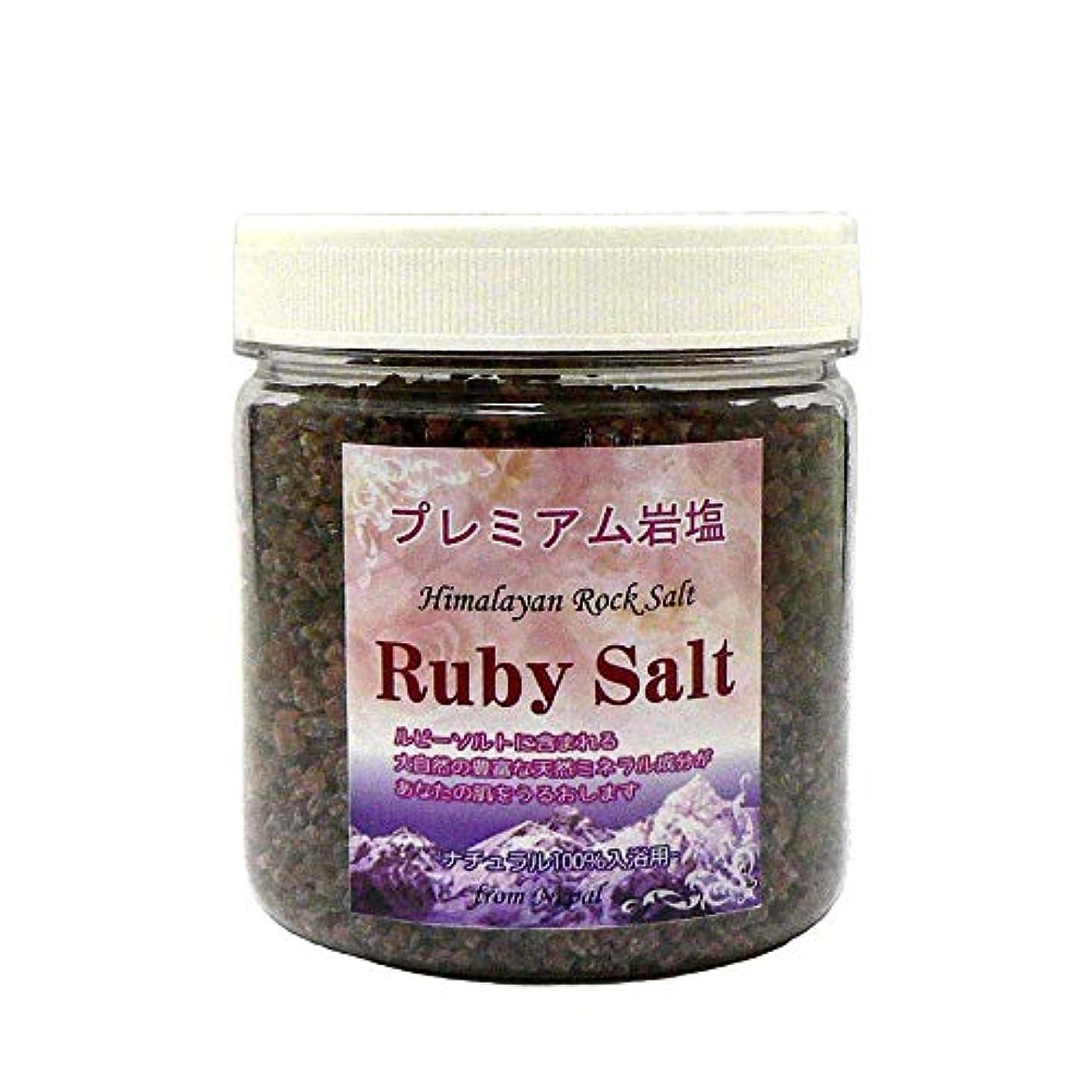 ホバート汚いステージヒマラヤ岩塩 プレミアム ルビーソルト バスソルト(Sサイズ塊り) ルビー岩塩 (600g×2個セット)