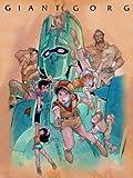 巨神ゴーグのアニメ画像