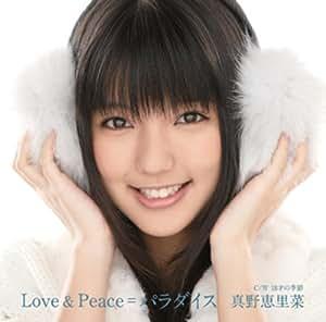 Love&Peace=パラダイス(初回限定盤A)(DVD付)