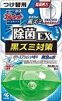 液体ブルーレットおくだけ除菌EX つけ替用 パワースプラッシュ × 48個セット