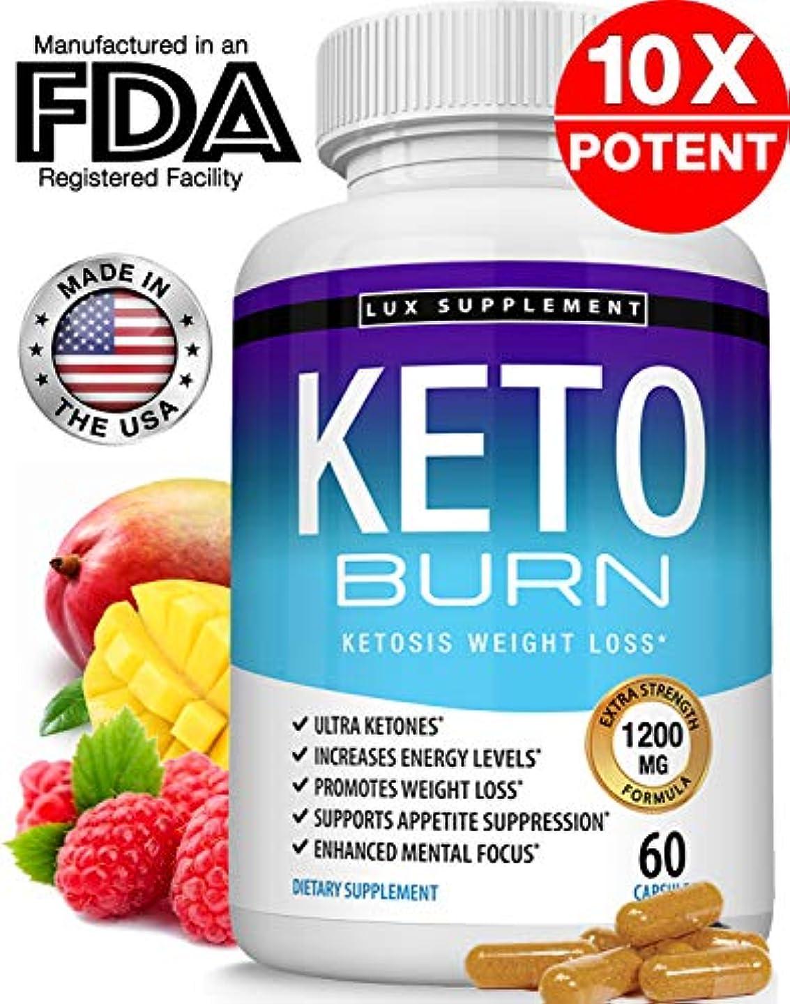 土ステップ輸送Lux Supplement ケト バーン KETO BURN 1200 Mg ケトジェニック ダイエット 燃焼系 サプリ 60粒 [海外直送品]