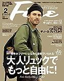Fine(ファイン) 2017年 02 月号