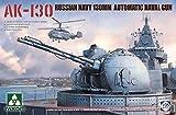 タコム 1/35 ロシア海軍 AK-130 130mm自動機関砲 プラモデル TKO2129