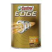 CASTROL(カストロール) エンジンオイル EDGE 5W-50 SN 全合成油 4輪ガソリン/ディーゼル車両用 1L [HTRC3]