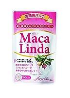 【八木沼純子さんご愛用】MacaLinda/マカリンダ/お徳用パック(250mg×100粒)