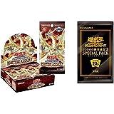 10000種突破記念 SPECIAL PACK+ 遊戯王 IGNITION ASSAULT BOX イグニッション・アサルト CG1644 ボックス