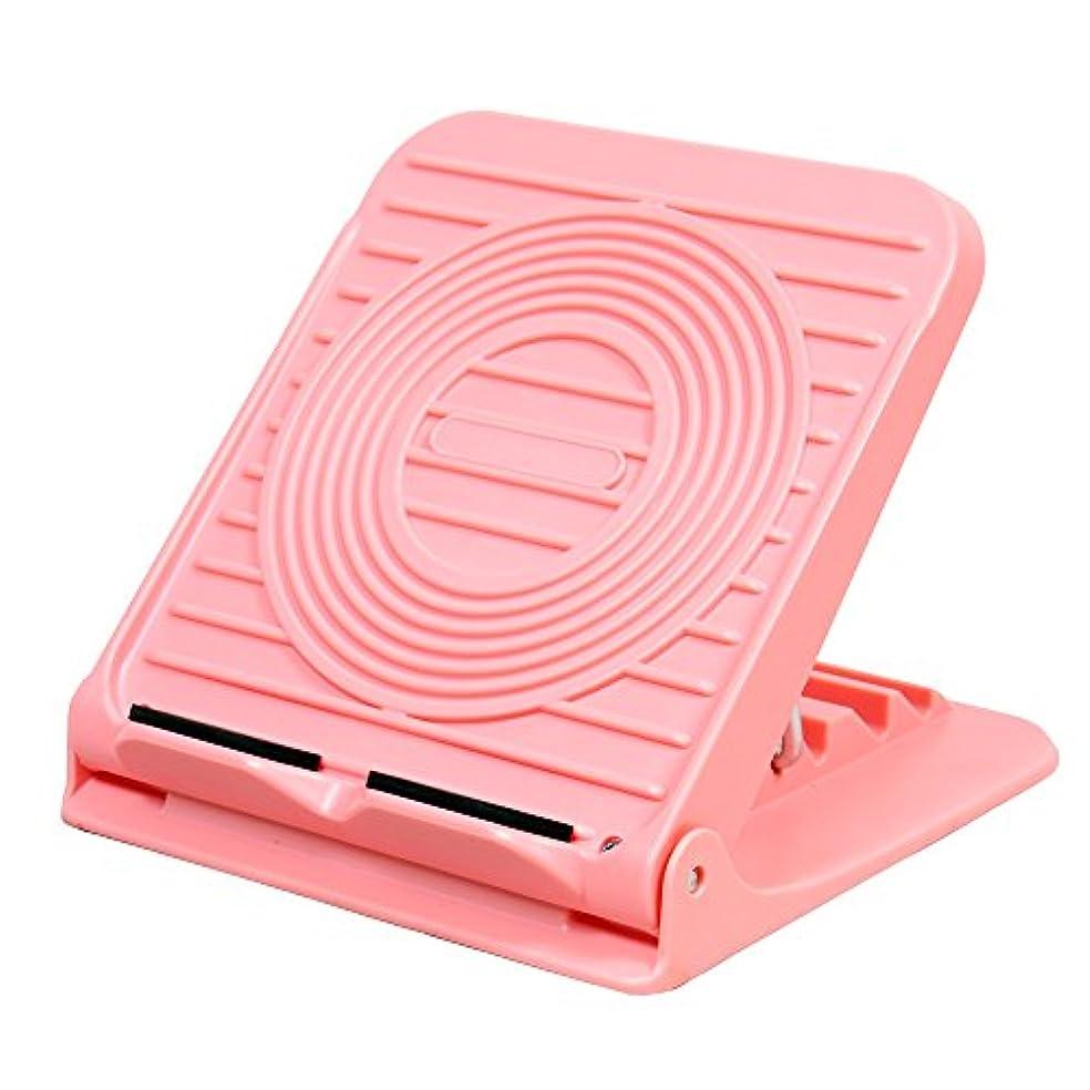 ジュニア緩める汚染された耐荷重150kg ストレッチボード 4段階調節 ストレッチ 健康器具 リハビリ LS-EN957