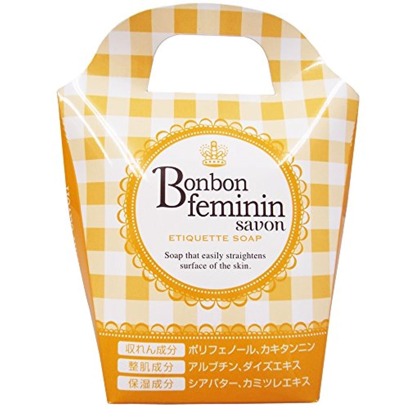 椅子ボックス氷ビーム BONBON?FEMININ?SAVON(ボンボンフェミニンサボン) 25g