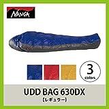 ナンガ UDD BAG 630DX レギュラー 寝袋 フード付き 3.イエロー