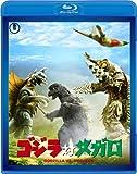 ゴジラ対メガロ【60周年記念版】[Blu-ray/ブルーレイ]