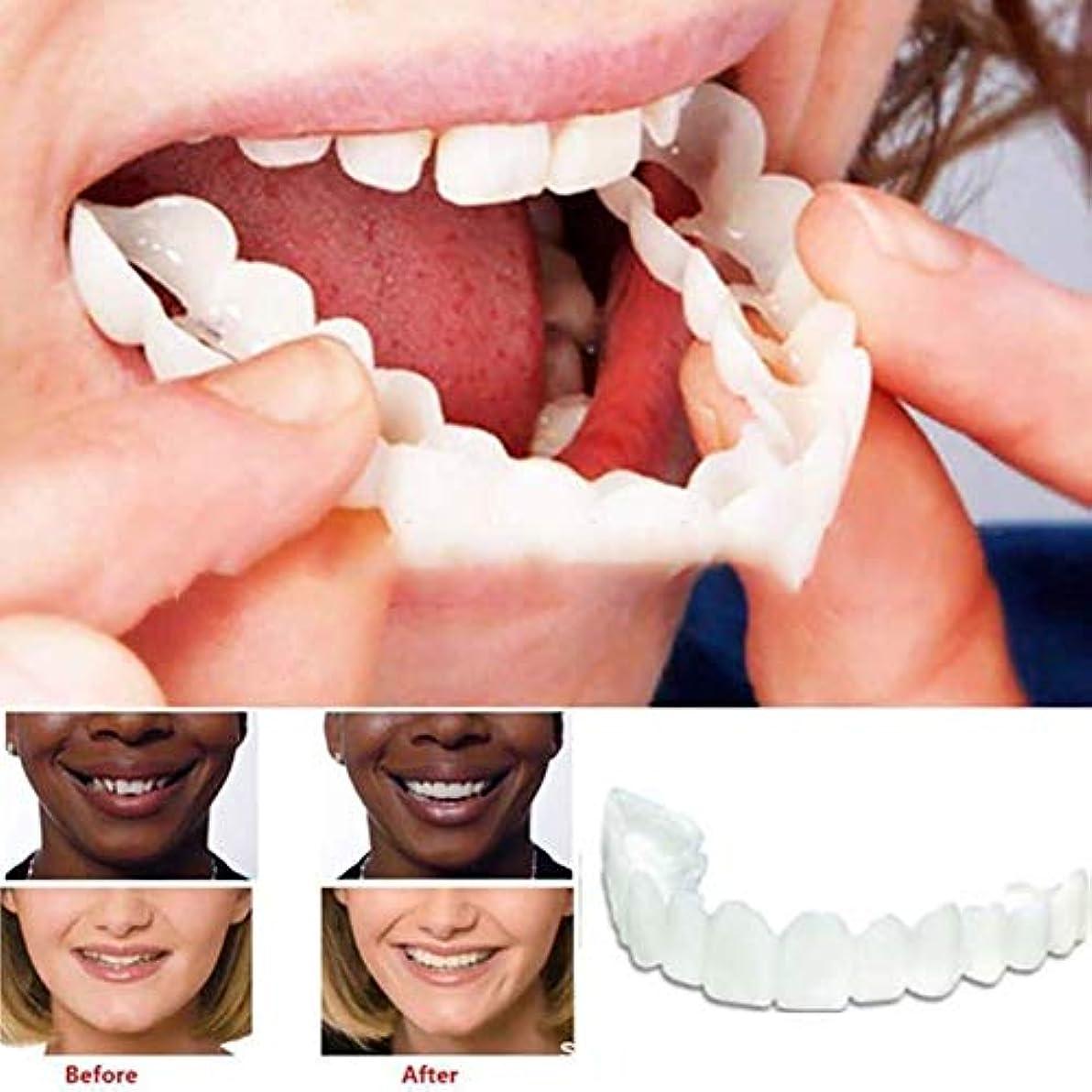 メール暫定の洞察力のある偽の歯の上の美しい即刻の歯科ベニヤの微笑の慰めの適合の屈曲の化粧品の歯義歯の歯の上の化粧品のベニヤ、ワンサイズ
