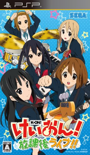 けいおん!放課後ライブ!!(特典なし) - PSP