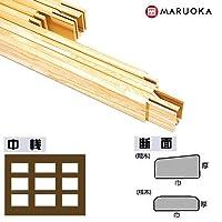 マルオカ オリジナルライト画枠(ファルカタ集成材) S100