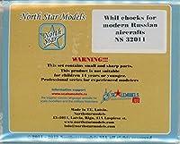 North Star モデル 1:32 モダン ロシア航空機 PEディテール #32011