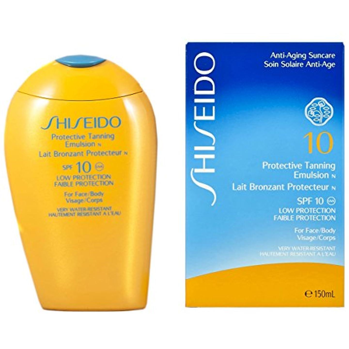 蒸留バラエティ雨資生堂 Protective Tanning Emulsion N SPF 10 (For Face & Body) 150ml/5oz並行輸入品