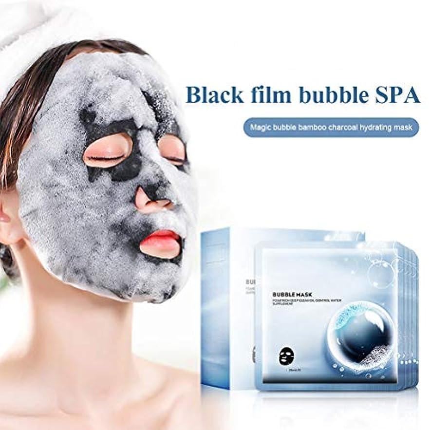 supbel フェイスマスク クレンジングマスク フェイスパック フェイシャルマスク 顔パック ローションマスク 超濃厚 保湿 引き締まった肌 10枚 超浸透 潤い 実用性 毛穴引き締め 毛穴ケア 男女兼用