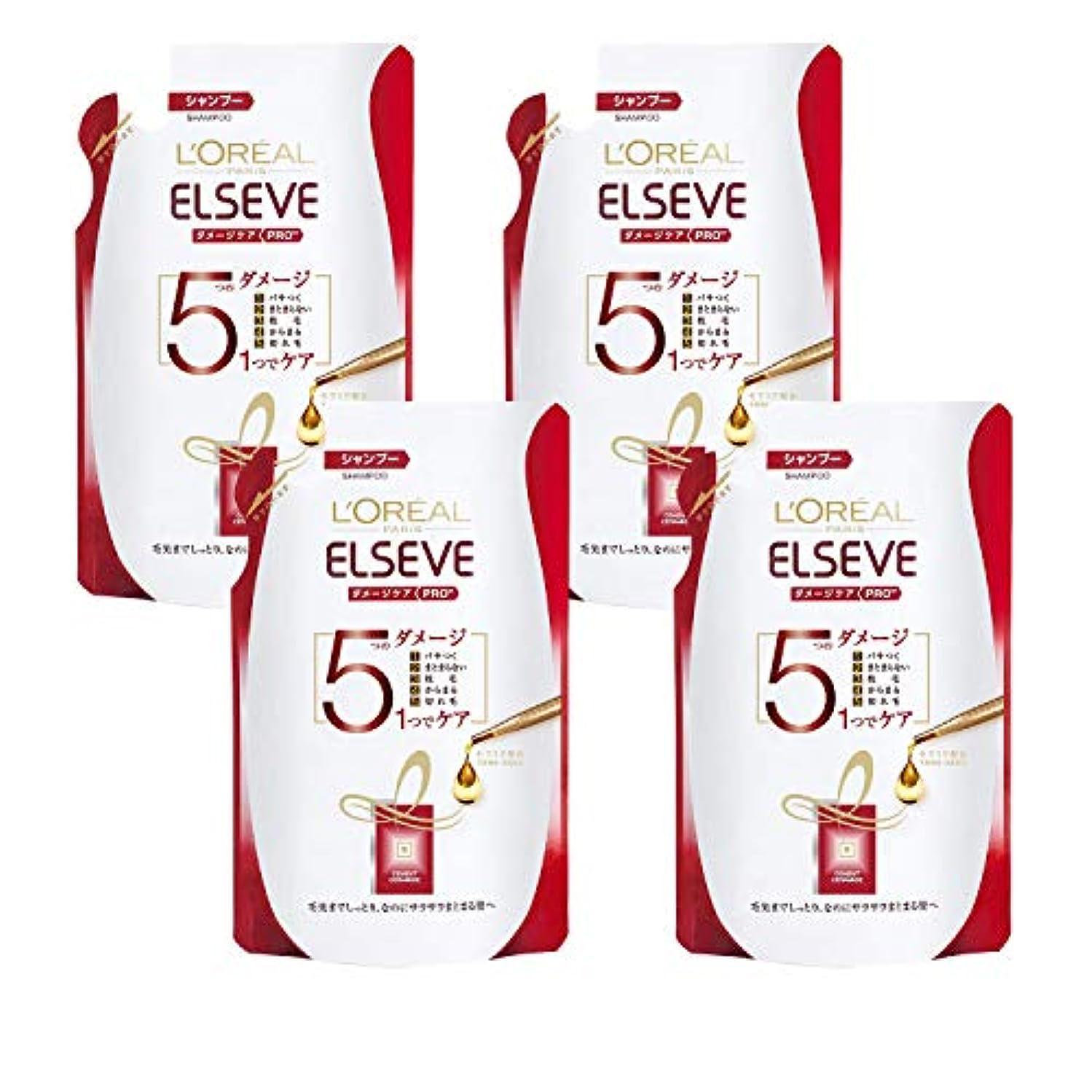 お勧めピック契約する【4袋セット】 エルセーヴ ダメージケアPROEXシャンプー レフィル × 4袋