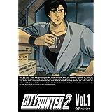 CITY HUNTER 2 Vol.1 [DVD]