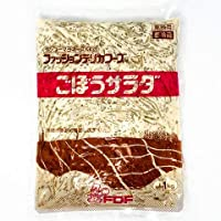 ケンコーマヨネーズ ごぼうサラダ 1kg 【冷凍・冷蔵】 2個
