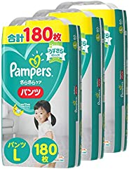 (Case Sale) Pampers Diapers, Smooth Care Pants, Large