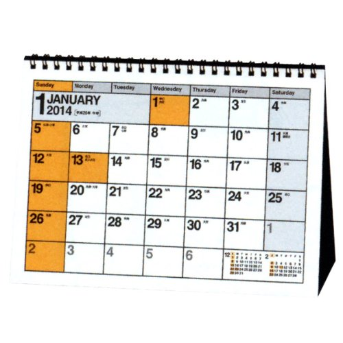 日本能率協会 2014年カレンダー 卓上 NOLTYカレンダー 卓上10 マンスリーカラー A5サイズ [C212]