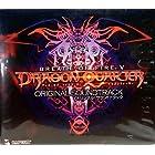 ブレス・オブ・ファイアV ドラゴンクォーター オリジナル・サウンドトラック