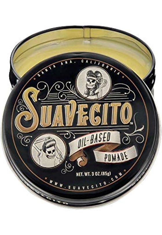 続編動脈ピアースSUAVECITO (スアベシート) OIL BASED POMADE ポマード 油性 男性用 ミディアムホールド ツヤあり トニック系の爽やかな香り 約85グラム/3オンス