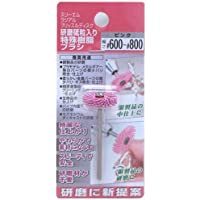 3M(スリーエム) ラジアルブリッスルディスク 研磨砥粒入り 特殊樹脂ブラシ #600~#800 (ピンク)