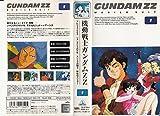 機動戦士ガンダム ZZ 1 [VHS]
