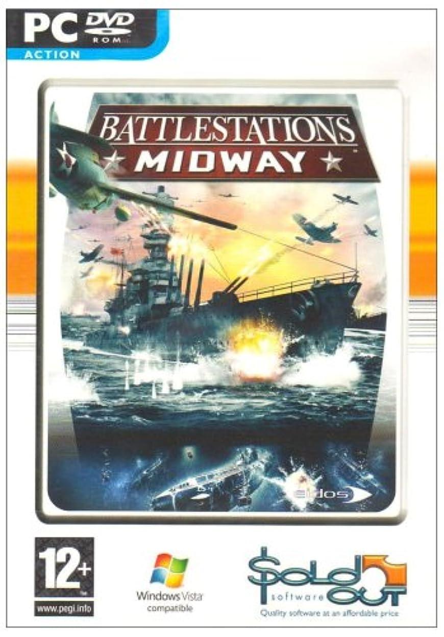 リットル写真後方にBattlestations Midway (PC) (輸入版)