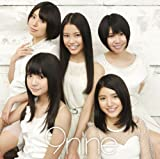 9nine(初回生産限定盤A)(DVD付) - 9nine