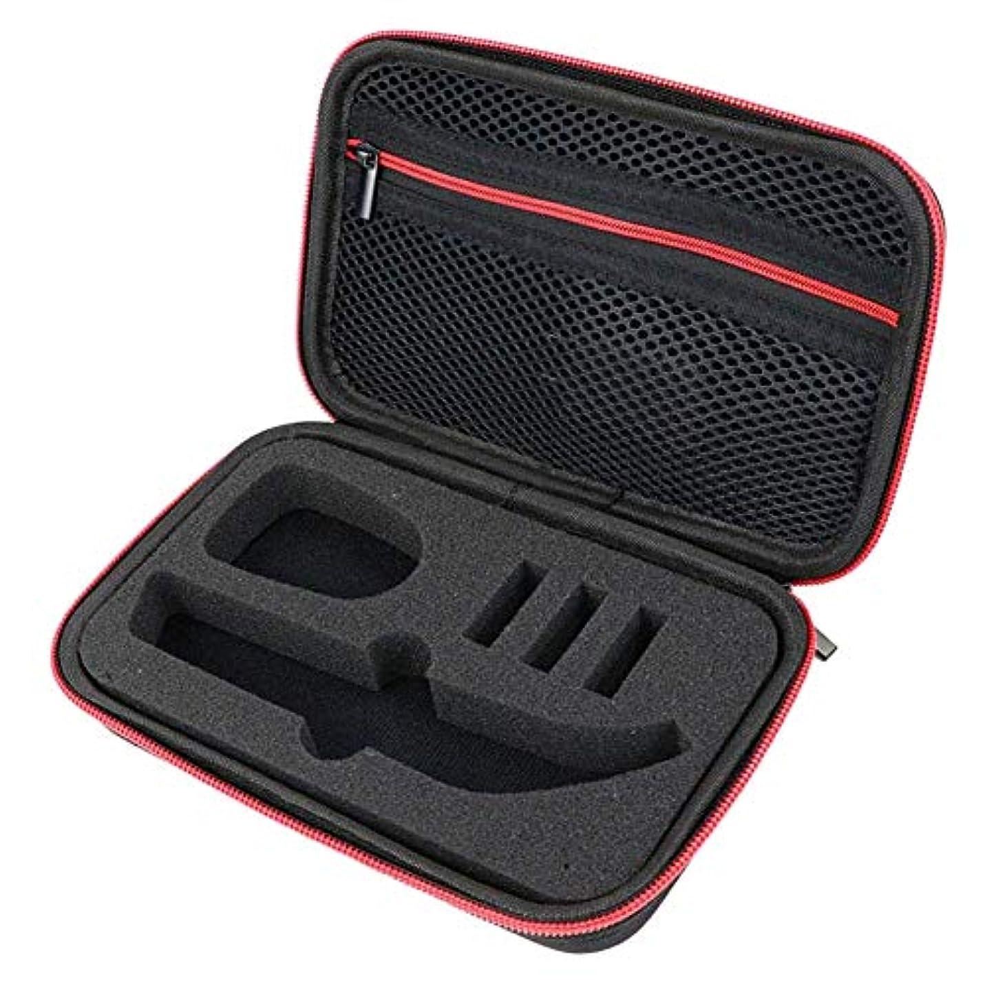 歩く圧縮タイプライターSemoic ポータブルハードトラベルキャリングケース 防水シャックプルーフ収納バッグ EVAケース ハイブリッド電動トリマーシェーバーOneblade Pro Qp150 / Qp6520 / Qp6510用