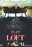 LOFT  ロフト  デラックス [DVD]