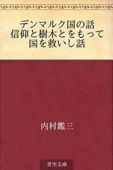 https://images-fe.ssl-images-amazon.com/images/I/51eSoHqxdBL._SY346_.jpg