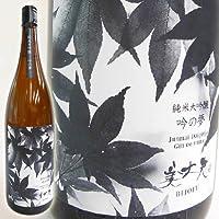 【清酒】浜川商店 美丈夫(びじょうふ) 純米大吟醸 吟の夢 1800ml